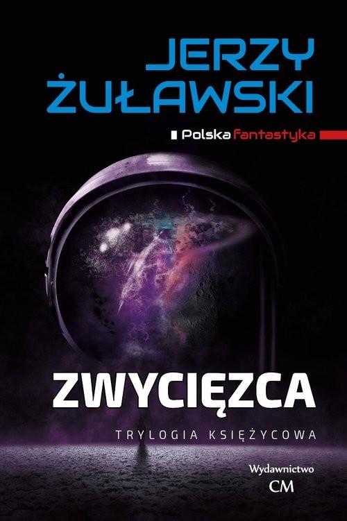 okładka Zwycięzca, Książka | Żuławski Jerzy