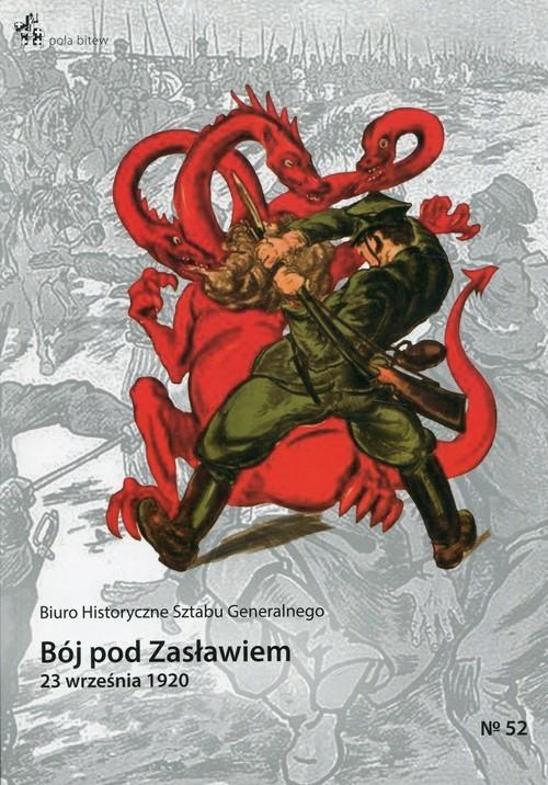 okładka Bój pod Zasławiem 23 września 1920, Książka |
