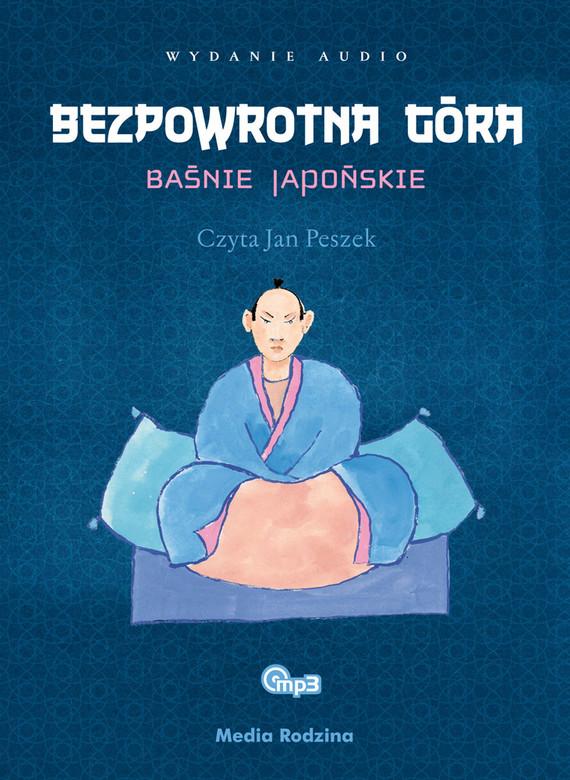 okładka Bezpowrotna góra, Audiobook | Zbigniew Kiersnowski
