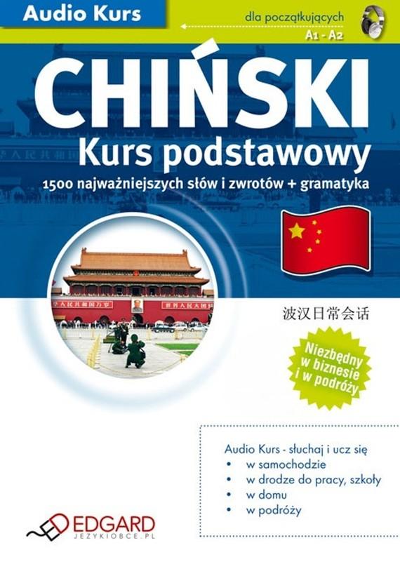 okładka Chiński Kurs Podstawowy, Audiobook | autor zbiorowy