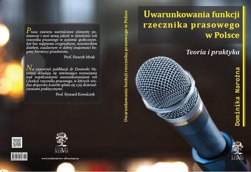okładka Uwarunkowania funkcji rzecznika prasowego w Polsce, Książka | Narożna Dominika