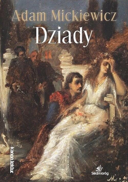 okładka Dziady (tania  lektura), Książka | Mickiewicz Adam