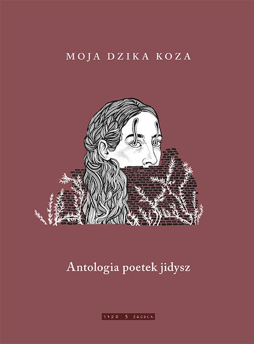 okładka Moja dzika koza Antologia poetek jidysz, Książka |