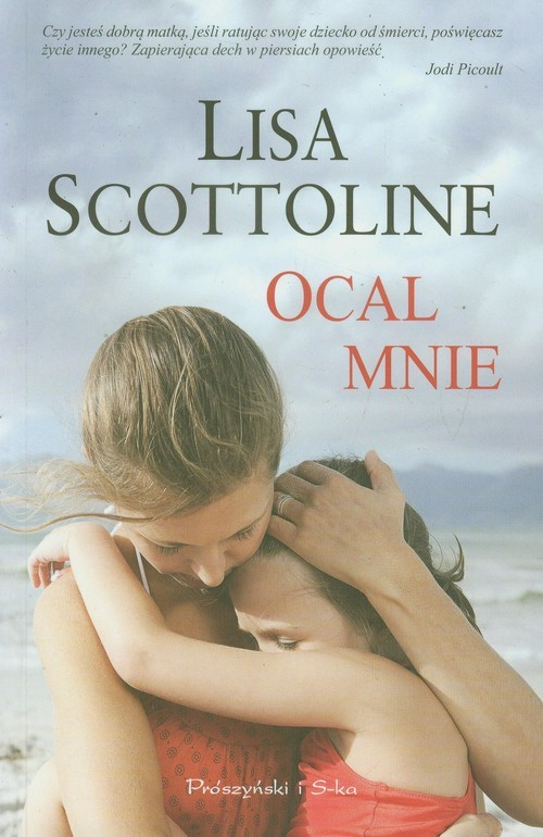 okładka Ocal mnieksiążka      Lisa Scottoline