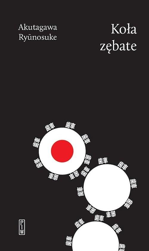okładka Koła zębateksiążka |  | Ryunosuke Akutagawa