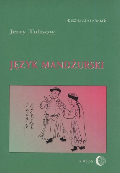 okładka Język mandżurski Języki Azji i Afryki, Książka | Tulisow Jerzy