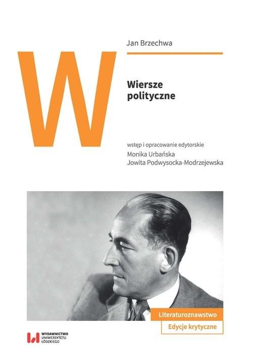 okładka Wiersze polityczne, Książka | Brzechwa Jan