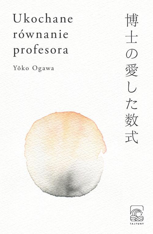 okładka Ukochane równanie profesora, Książka | Yoko Ogawa