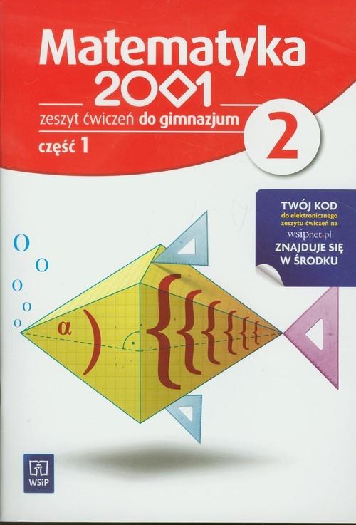 okładka Matematyka 2001 2 Zeszyt ćwiczeń część 1 gimnazjum, Książka | Praca Zbiorowa