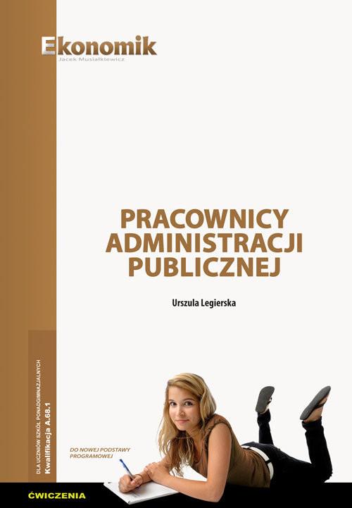 okładka Pracownicy administracji publicznej Ćwiczenia, Książka | Legierska Urszula