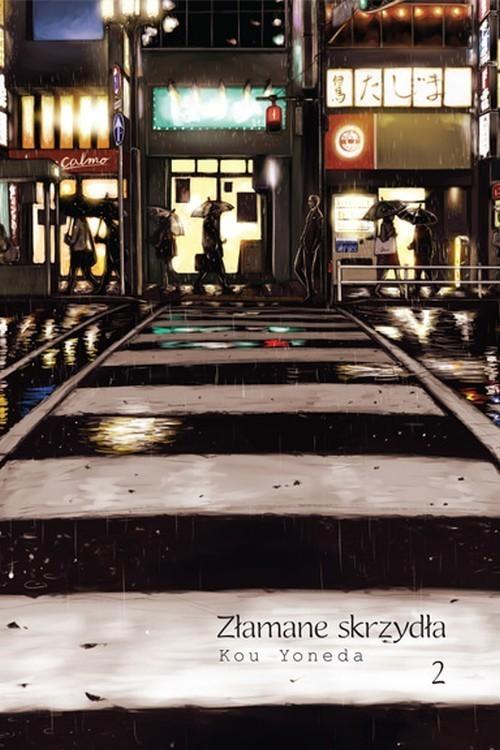 okładka Złamane skrzydła 2, Książka | Kou Yoneda
