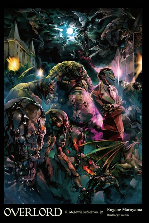 okładka Overlord 6 Mężowie królestwa 2książka |  | Maruyama Kugane