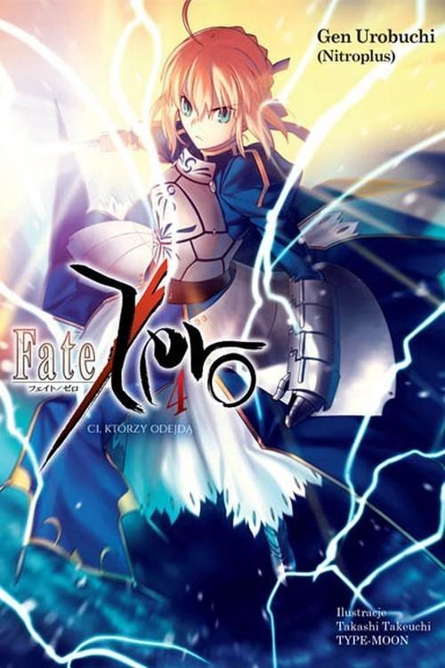 okładka Fate/Zero #04książka      Urobuchi Gen