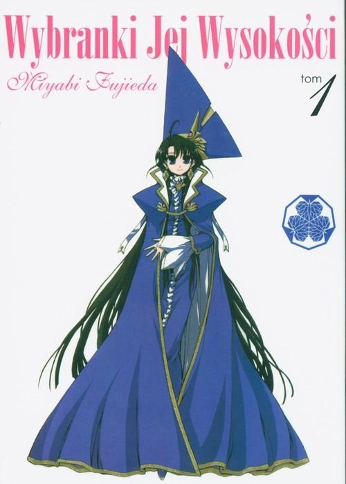 okładka Wybranki Jej Wysokości 1, Książka | Mayabi Fujieda