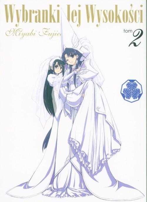 okładka Wybranki Jej Wysokości 2, Książka | Mayabi Fujieda