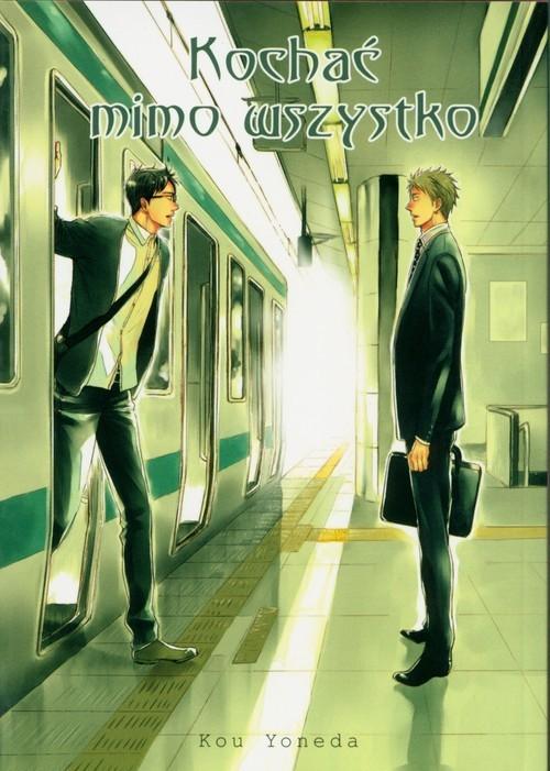 okładka Kochać mimo wszystko, Książka | Yoneda Kou