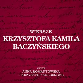 okładka Wiersze Krzysztofa Kamila Baczyńskiego, Audiobook | Krzysztof Kamil Baczyński
