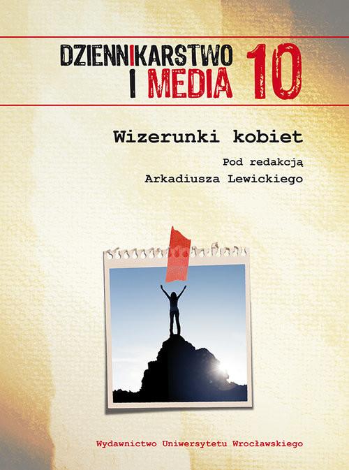 okładka Wizerunki kobiet, Książka |