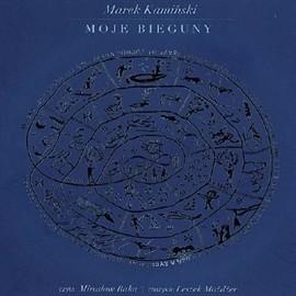 okładka MOJE BIEGUNY - Dzienniki z wypraw 1990-1998, Audiobook | Kamiński Marek