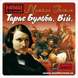 okładka Taras Bulba. Wijaudiobook   MP3   Hohol Mykoła