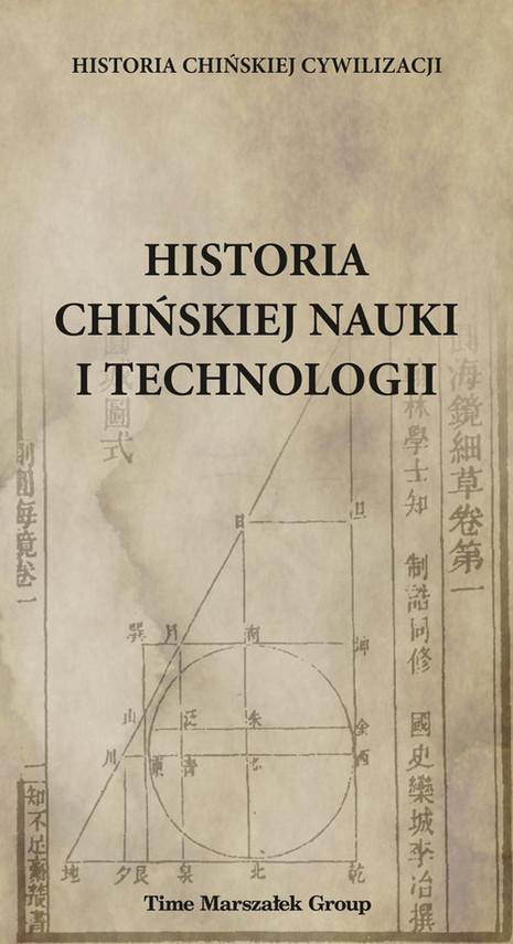 okładka Historia chińskiej nauki i technologii, Książka |