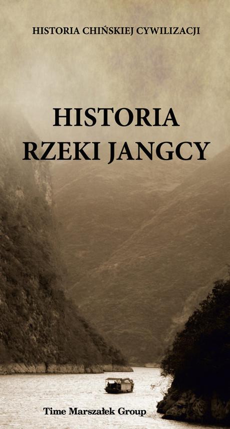 okładka Historia rzeki Jangcy, Książka |