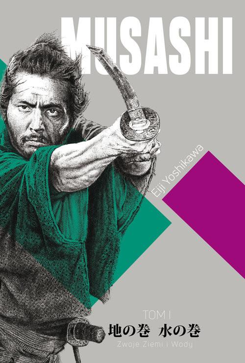Musashi!!!