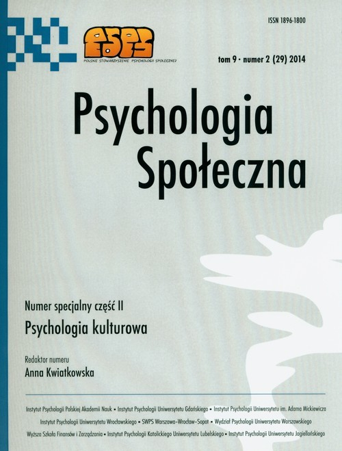 okładka Psychologia społeczna Tom 9 Numer 2 (29) 2014 Numer specjalny część II Psychologia kulturowa, Książka |