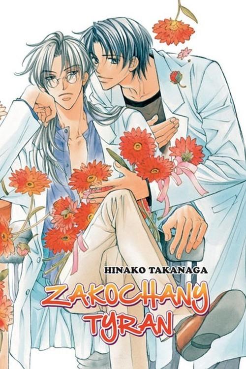 okładka Zakochany Tyran #01, Książka | Takanaga Hinako