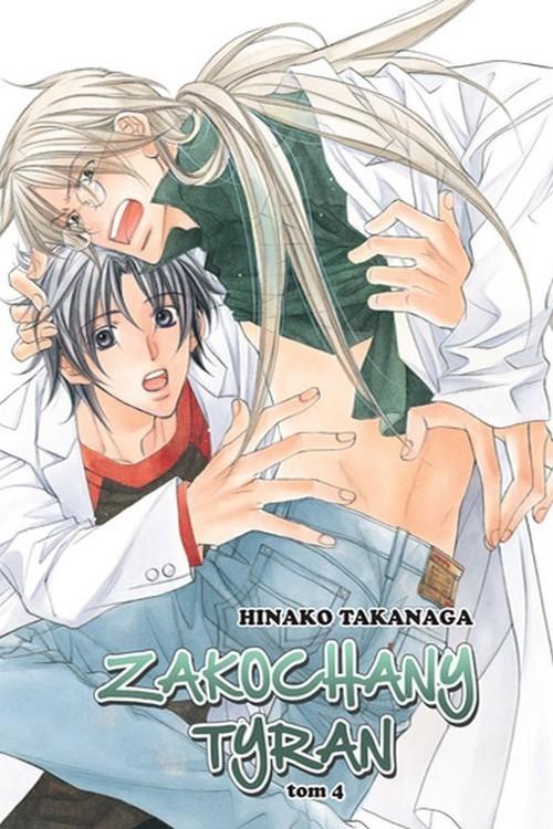 okładka Zakochany Tyran #04, Książka | Takanaga Hinako