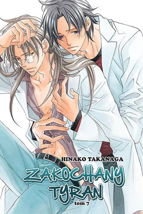 okładka Zakochany Tyran #07, Książka | Takanaga Hinako