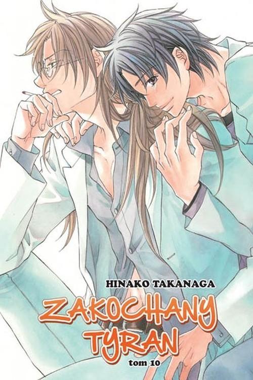 okładka Zakochany Tyran #10książka |  | Takanaga Hinako