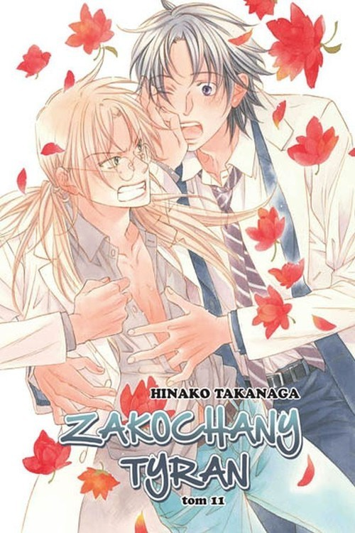 okładka Zakochany Tyran #11książka |  | Takanaga Hinako