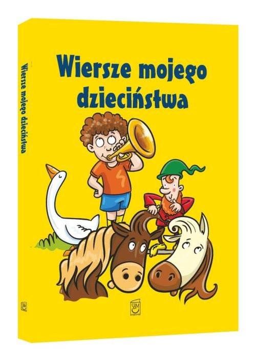 okładka Wiersze mojego dzieciństwa, Książka |