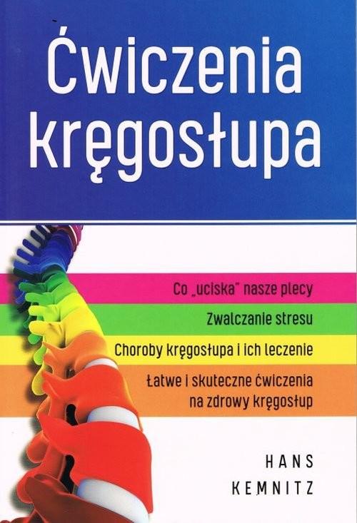 okładka Ćwiczenia kręgosłupa, Książka | Kemnitz Hans