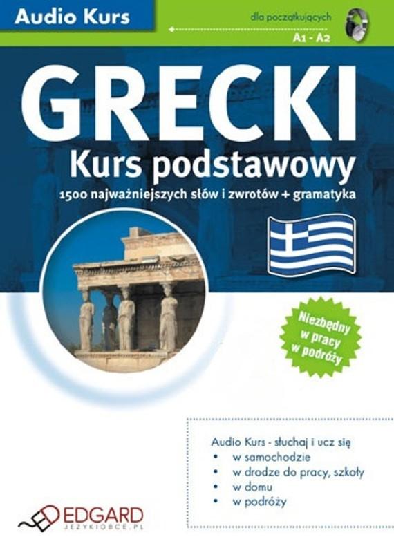 okładka Grecki Kurs Podstawowy, Audiobook | autor zbiorowy