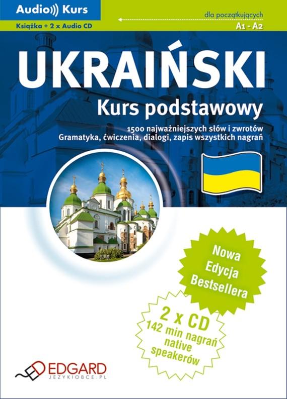 okładka Ukraiński Kurs podstawowy - Nowa Edycja, Audiobook   autor zbiorowy