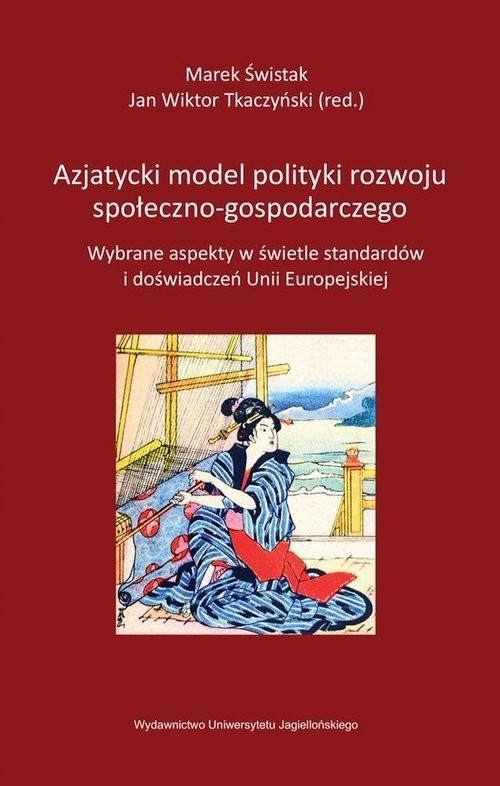 okładka Azjatycki model polityki rozwoju społeczno-gospodarczego Wybrane aspekty w świetle standardów i doświadczeń Unii Europejskiejksiążka     