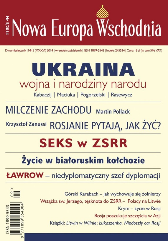 okładka Nowa Europa Wschodnia 5/2014, Ebook | Praca Zbiorowa