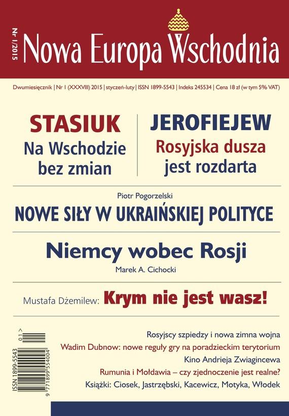 okładka Nowa Europa Wschodnia 1/2015, Ebook | Praca Zbiorowa