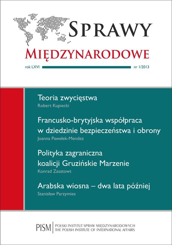 okładka Sprawy Międzynarodowe 1/2013, Ebook | Praca Zbiorowa