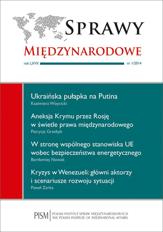 okładka Sprawy Międzynarodowe 1/2014, Ebook | Praca Zbiorowa
