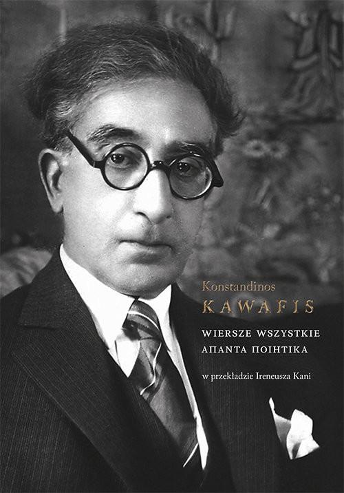 okładka Wiersze wszystkie Apanta Poietikaksiążka |  | Konstandinos Kawafis