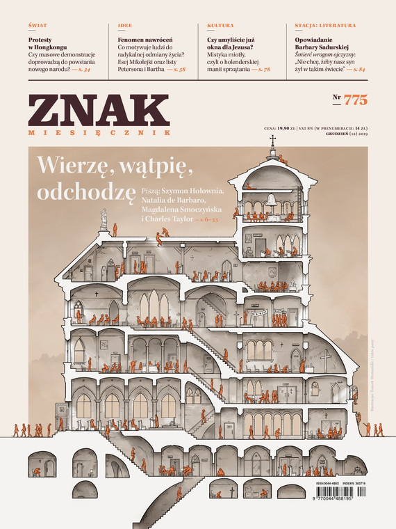 okładka Miesięcznik ZNAK nr 775ebook | epub, mobi | autor zbiorowy