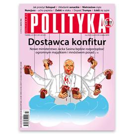 okładka AudioPolityka Nr 47 z 20 listopada 2019 roku, Audiobook   Polityka
