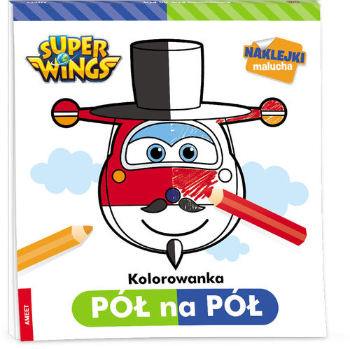 okładka Super Wings. Kolorowanka pół na pół PNP-301, Książka   Opracowanie zbiorowe