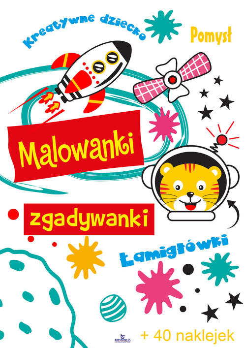 okładka Malowanki zgadywanki, Książka | Matusiak Monika