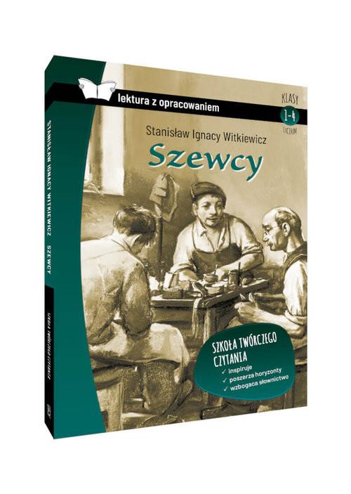 okładka Szewcy lektura z opracowaniem, Książka | Stanisław Ignacy Witkiewicz