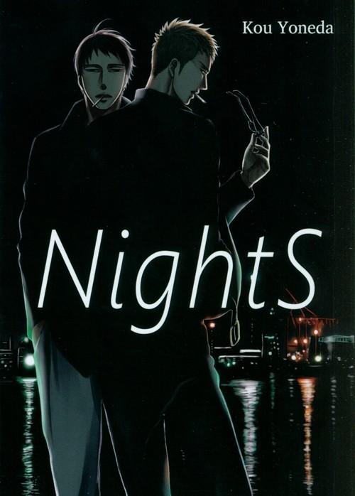 okładka NightS, Książka | Yoneda Kou