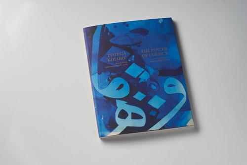 okładka Potęga koloru Malarstwo Abdula Qader al Rais, katalog wystawy, Książka | Praca Zbiorowa